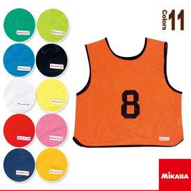 【オールスポーツ アクセサリ・小物 ミカサ】ゲームジャケット/ソフトバレー用/レギュラーサイズ/無地(GJSV)