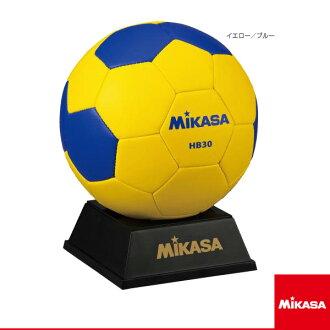 Memorabilia for mascot handball (HB30)