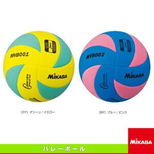 【バレーボール ボール ミカサ】日本混合バレー協会公式試合球5号(MVB001/MVB002)