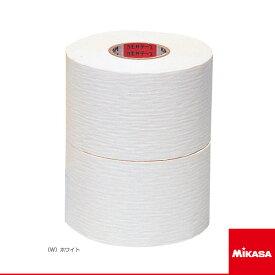 【オールスポーツ 設備・備品 ミカサ】ラインテープ/特殊和紙(伸びないタイプ)2巻入/50mm×45m(LTP-500W)