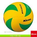 【バレーボール ボール ミカサ】バレーボール/欧州チャンピオンズリーグ試合球/5号(MVA200CEV)