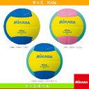 【ドッジボール ボール ミカサ】スマイルドッジボール/0号球/キッズ用(SD00)