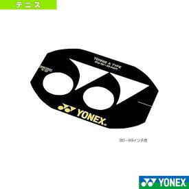 【テニス アクセサリ・小物 ヨネックス】 ステンシルマーク/90〜99インチ用(AC502A)