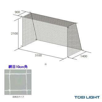 Hand goal net (検) / fourth angle /2 張 one set (B-2063)