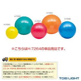 【フィットネス トレーニング用品 TOEI(トーエイ)】 [送料別途]ボディーボール85(H-7264)