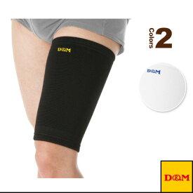 【オールスポーツ サポーターケア商品 D&M】強圧迫サポーター/腿用/強圧迫/1個入(931)