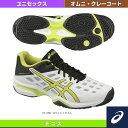 【テニス シューズ アシックス】PRESTIGELYTE OC/プレステージライト OC/ユニセックス(TLL770)