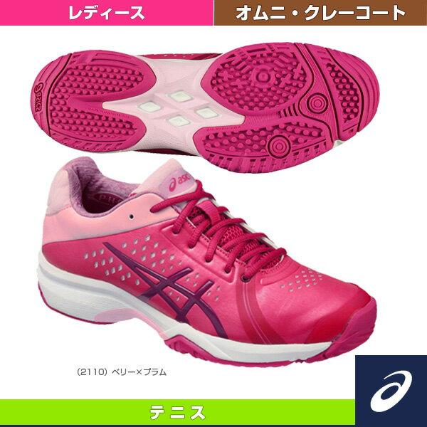 【テニス シューズ アシックス】GEL-COURT BELLA OC/ゲルコートベラ OC/レディース(TLL777)