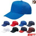 Zet-bh161a-1