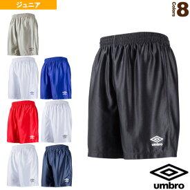【サッカー ウェア(メンズ/ユニ) アンブロ】Jr.プラクティスパンツ/ジュニア(UBS7030JPB)