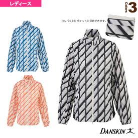 【ランニング ウェア(レディース) ダンスキン】 パッカブルジャケット/レディース(DB36100)
