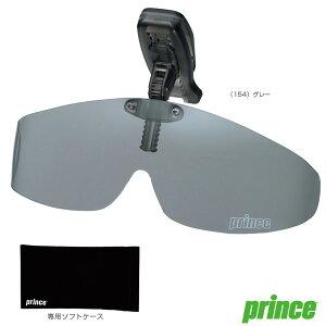 【テニス アクセサリ・小物 プリンス】 帽子装着型偏光サングラス/サイドカバータイプ/専用ソフトケース付(PSU650)