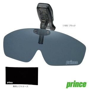 【テニス アクセサリ・小物 プリンス】 帽子装着型偏光サングラス/専用ソフトケース付(PSU651)