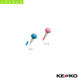 【ソフトテニス アクセサリ・小物 ケンコー】 ソフトテニスポンプ/1個入り(TSP-V)