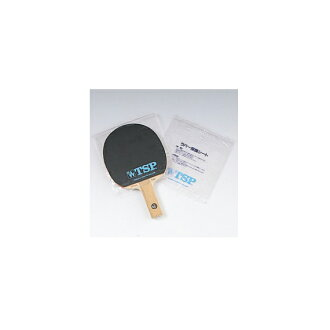 Tsp 问题和 tsp 问题产品乒乓球维护橡胶保护板 / 单件 (044120)