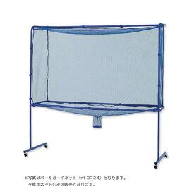 【卓球 コート用品 ニッタク】 交換用BGNネット(NT-3729)