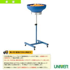 【卓球 コート用品 ユニバー】 [送料お見積り]PR 多球練習器(PR)