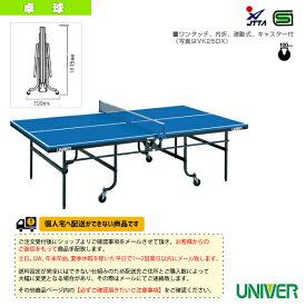 【卓球 コート用品 ユニバー】 [送料別途]VD18F 卓球台/内折・連動式(VD18F)
