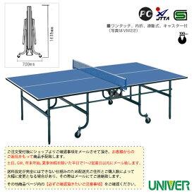 【卓球 コート用品 ユニバー】 [送料別途]VK-25 卓球台/内折・連動式(VK-25)