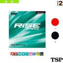 【卓球 ラバー TSP】RiSE SPEED/ライズ スピード(020036)