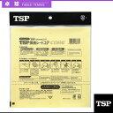 Tsp-44425-1