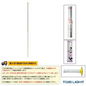 【オールスポーツ 設備・備品 TOEI(トーエイ)】 [送料別途]スポーツ高度計(G-1045)
