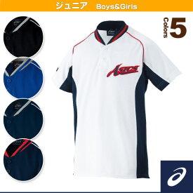 【野球 ウェア(メンズ/ユニ) アシックス】 Jrゲームシャツ/2ボタンシャツ/ジュニア(BAK50J)