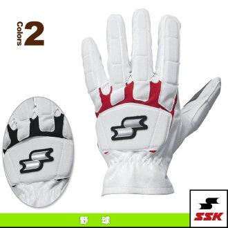 棒球手套,手套 (為基礎運行) SSK 跑壘手套和雙手的 BG01RW
