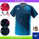 【バレーボール ウェア(メンズ/ユニ) ミズノ】ゲームシャツ/ユニセックス(V2JA4001)
