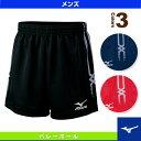 【バレーボール ウェア(メンズ/ユニ) ミズノ】ゲームパンツ/メンズ(V2JB4001)