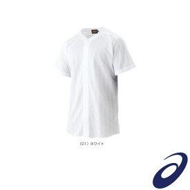 【野球 ウェア(メンズ/ユニ) アシックス】 ゴールドステージ スクールゲームシャツ/フルオープンシャツ(BAS011)