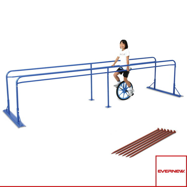 【ニュースポーツ・リクレエーション 設備・備品 エバニュー】[送料別途]一輪車用練習スタンド 2(EKD169)