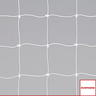 [Evernew handball equipment and fixtures, hand goal NET H109 / test and square type / two pair (EKE838)