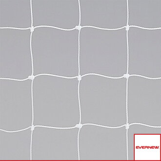 Hand goal NET H110 [evernew Handball facilities / equipment, and test and square type / two pair (EKE839)