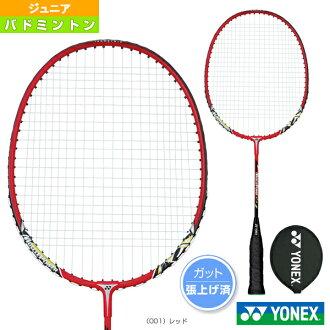 Yonex /YONEX 羽毛球初級球拍肌肉力量 2 初中 (MP2JRG)