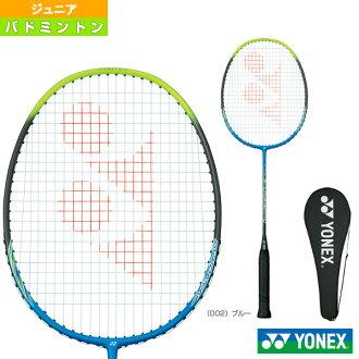 青年羽毛球拍 Yonex 纳米线小 NR JR