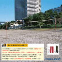【ビーチバレー 設備・備品 TOEI】[送料別途]ビーチバレーレジャータイプ(B-3034)