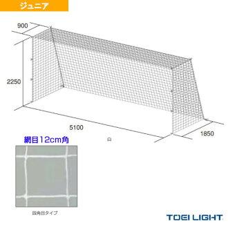 方形少年足球目標網 / 呆的眼睛 / 2-1 配對 (B-3297)