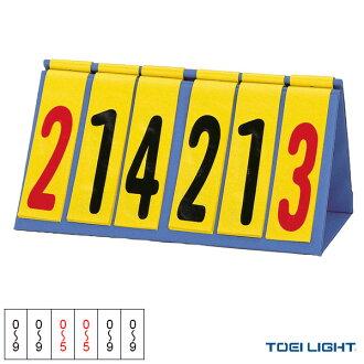 [TOEI-all sports facilities] multihandhi counter (B-4825)