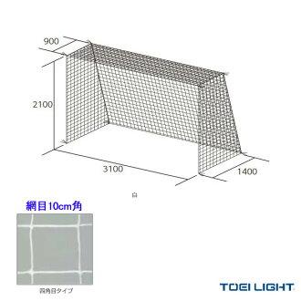 Hand goal net (検) / fourth angle /2 張 one set (B-6028)