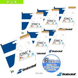 【テニス ストリング(単張) バボラ】 『6張単位』トニックプラス ロンジビティ(BA201027)(ナチュラルガット)