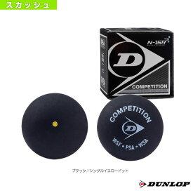 【スカッシュ ボール ダンロップ】 COMPETITION XT/1球(DA50030)
