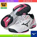 【テニス シューズ ミズノ】ウエーブ エクシード HS3 フィット/WAVE EXCEED HS3 fit(61GA141209)