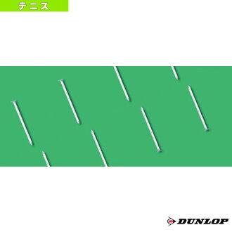 Dunlop /DUNLOP tennis court equipment only for Nails (TC-507)