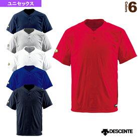 【野球 ウェア(メンズ/ユニ) デサント】 ベースボールシャツ/2ボタン/レギュラーシルエット(DB-201)