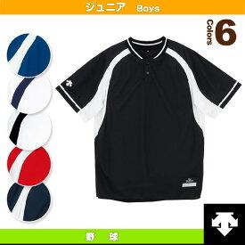 【野球 ウェア(メンズ/ユニ) デサント】 ジュニア2ボタンシャツ(JDB-103M)