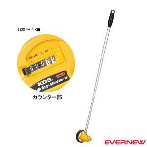 【運動場用品 設備・備品 エバニュー】 ウォーキングメジャー 1K(EKA080)