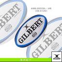 Gil gb 9126 1