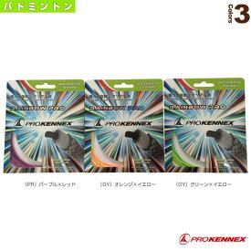 【バドミントン ストリング(単張) プロケネックス】 Rainbow Pro/レインボー プロ/10m(AYSG1405)ガット