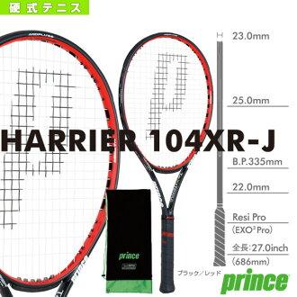王子 /prince 网球拍 194xr j 鹞 / 鹞 104 XR-J-网球
